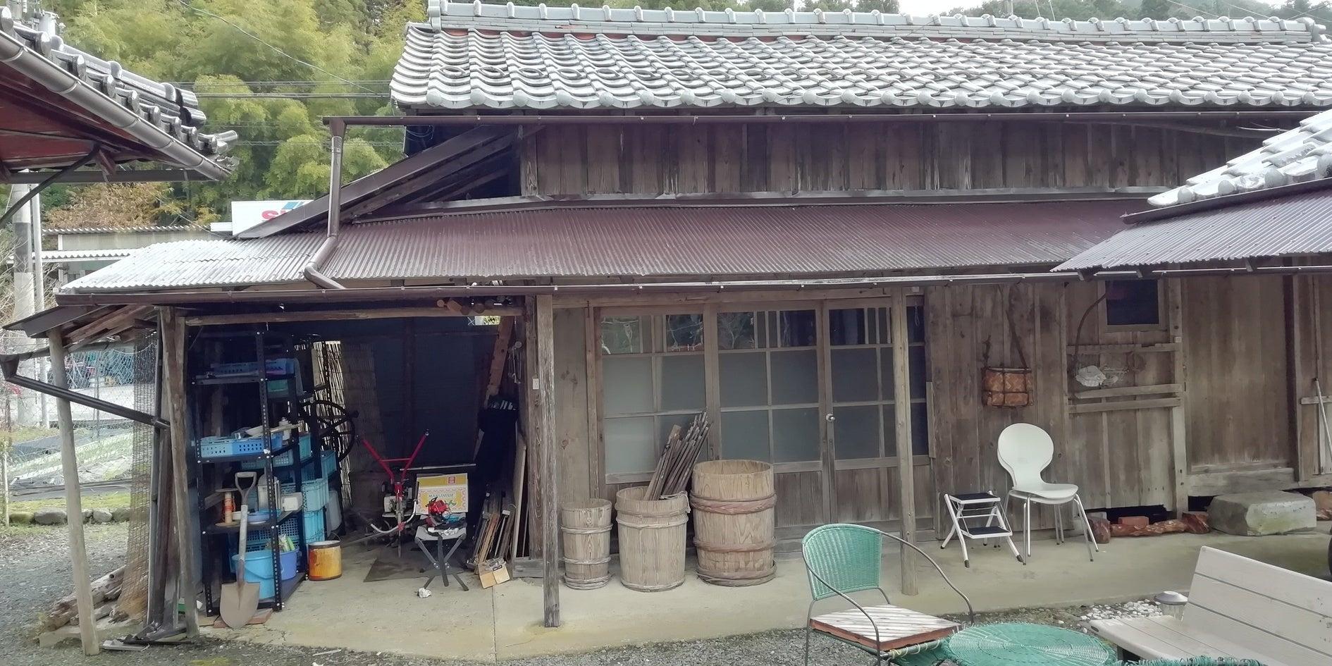 京都の里山にある古民家。近隣には清流、山、滝あり。【English Speakers Welcomed】 の写真