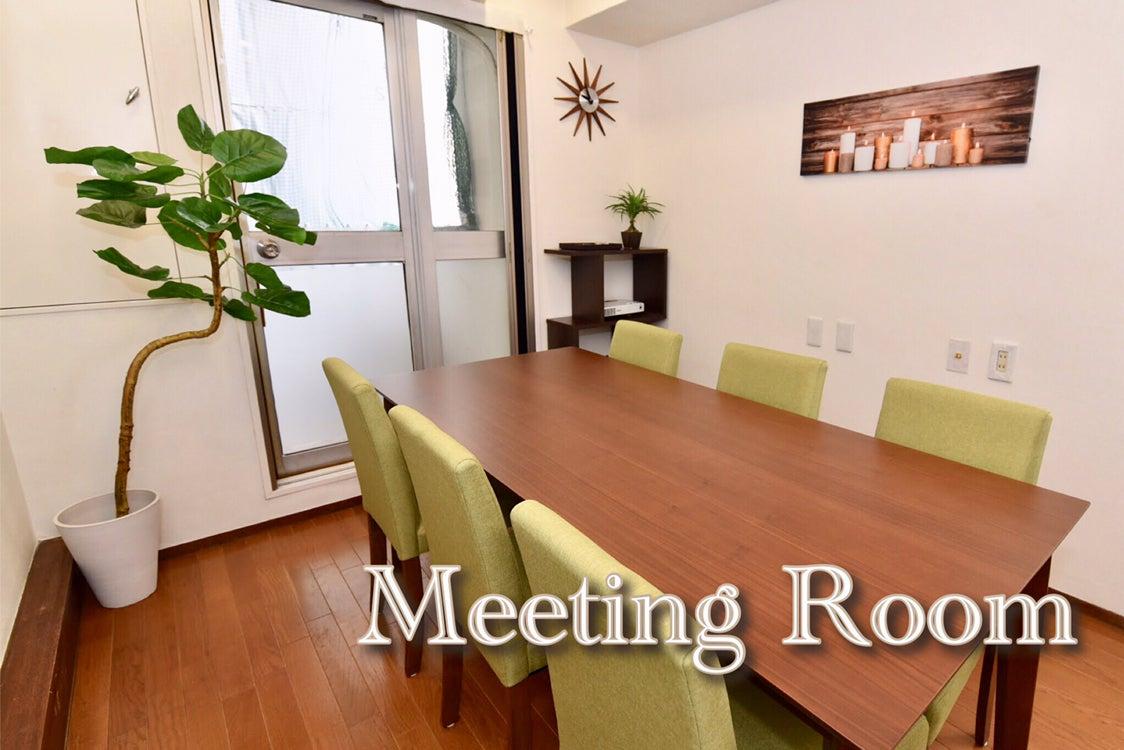 〈エキチカ会議室リーフ〉名駅徒歩2分/カフェのような空間/プロジェクター無料/8名収容