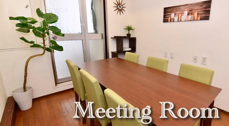 〈エキチカ会議室リーフ〉名古屋駅徒歩2分/カフェのような空間/プロジェクター無料/8名収容