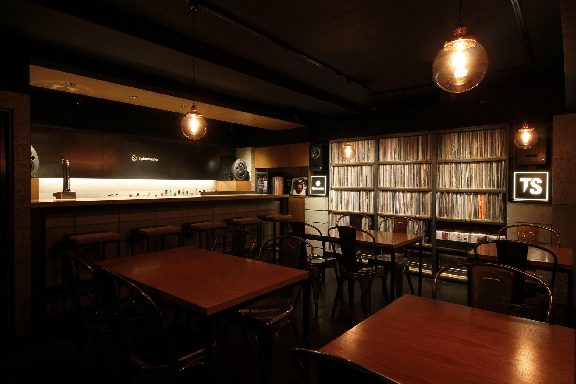【新宿駅 徒歩8分 代々木駅 徒歩4分】映像・プロジェクター・音楽・DJを使ったパーティ・イベントに最適!楽器の演奏も可能!(Spincoaster Music Bar (スピンコースターミュージックバー)) の写真0