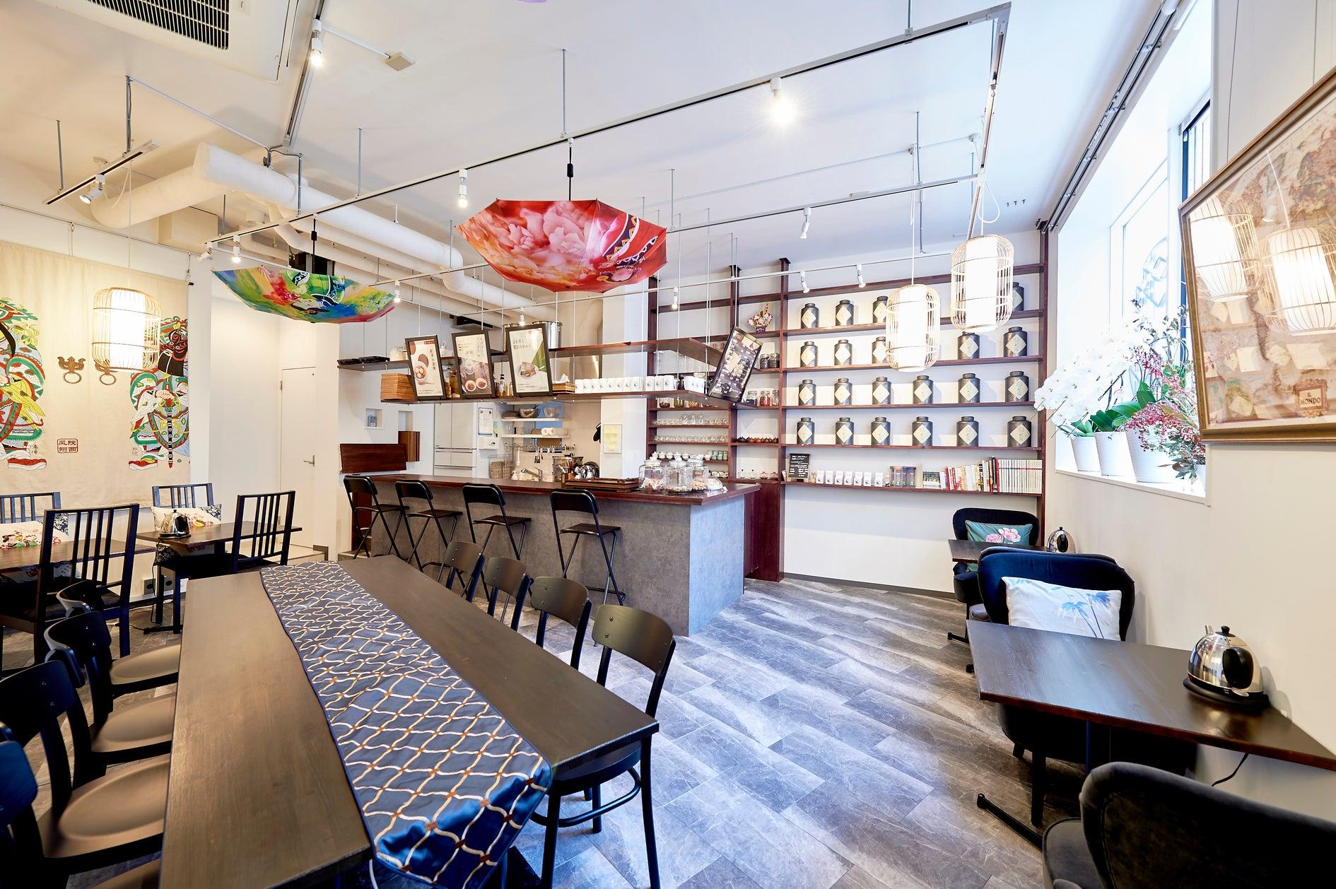 天井高は3.2m!ゆっくりできる中国茶カフェでパーティ・撮影会・勉強会・ギャラリー使用などに。(【中国茶カフェを貸切!】天井高3.2mのゆったり空間でパーティ・撮影会・勉強会・ギャラリーに。) の写真0