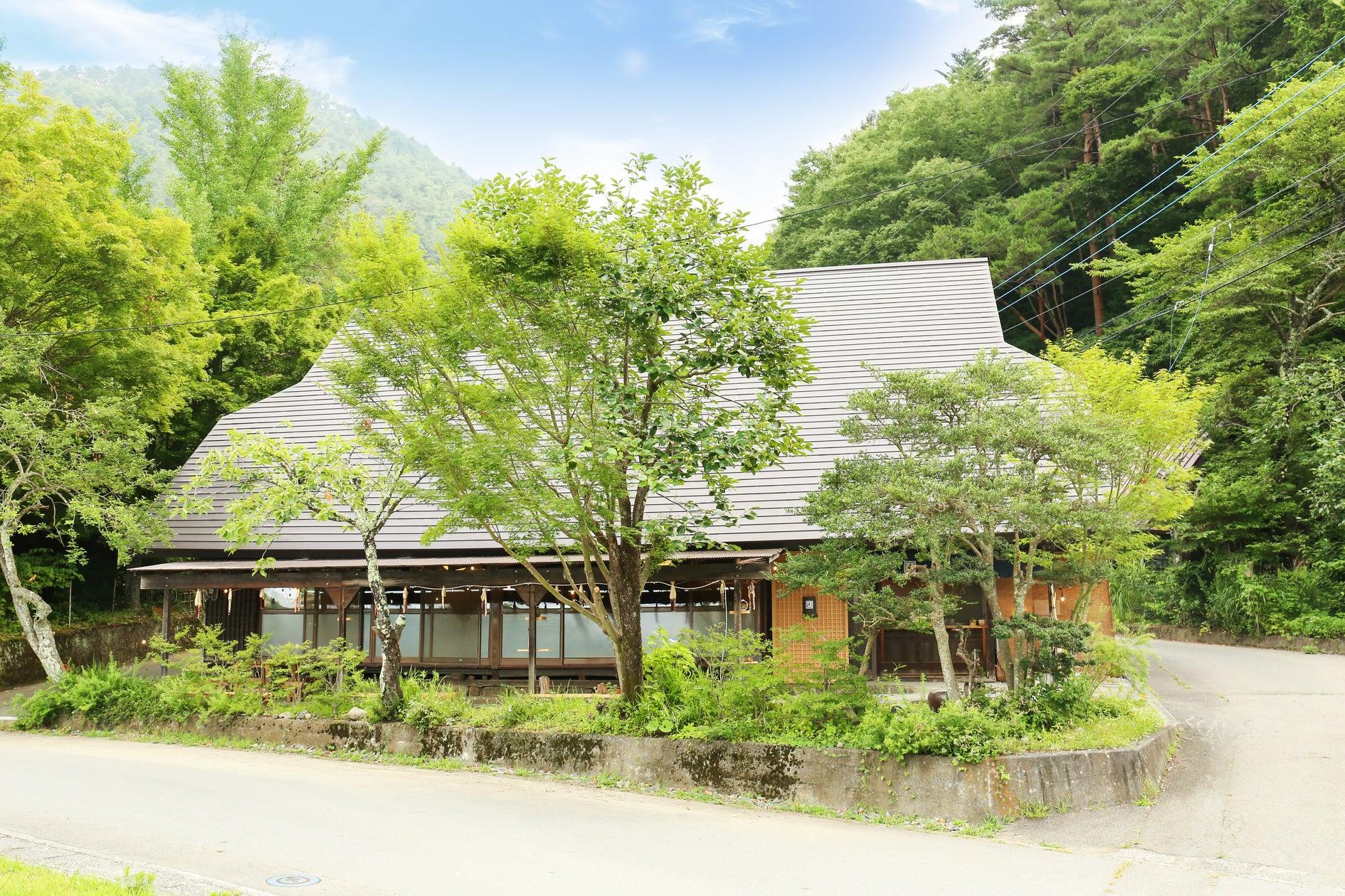 【富士山眺望。築150年古民家/西湖】広々和室、キッチン付き。会議・合宿・撮影会・パーティーなどに! の写真
