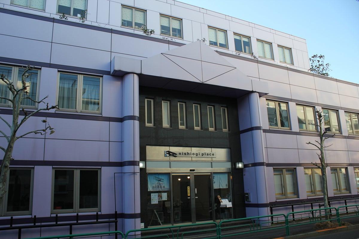 🌟西荻窪駅 徒歩8分【最大100人収容可】コワーキング・イベントスペース の写真