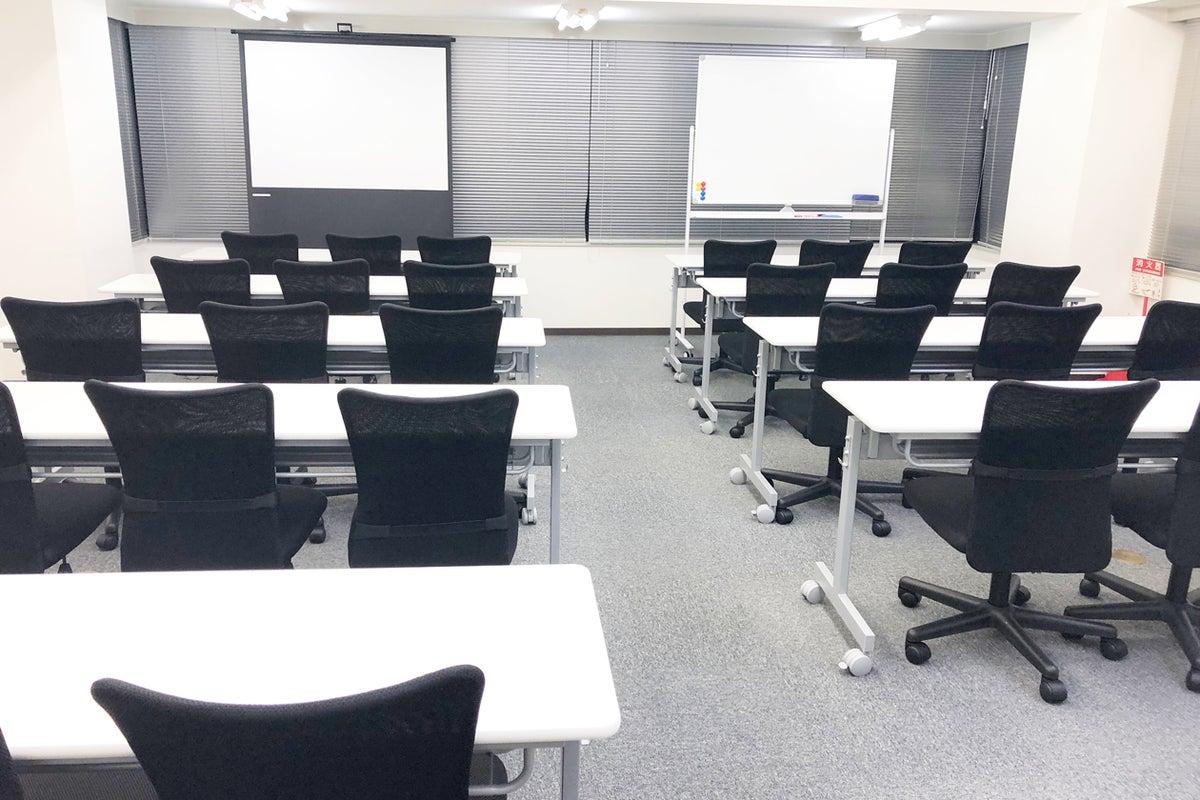 赤坂駅徒歩3分 駅近 格安会議室 最大30人着席目安 中規模セミナー会議オフ会など最適なスペース の写真
