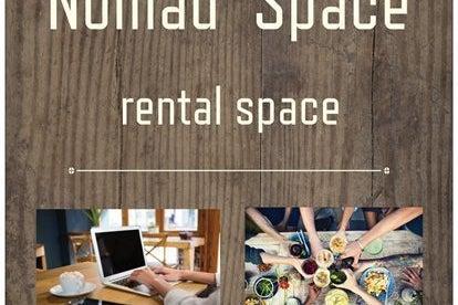 街中スペース。好立地、座敷 、 貸切り、個室、ミニキッチン、鍋パーティー、ビジネス会議。赤ちゃん、子連れ,1人~10人まで可 の写真