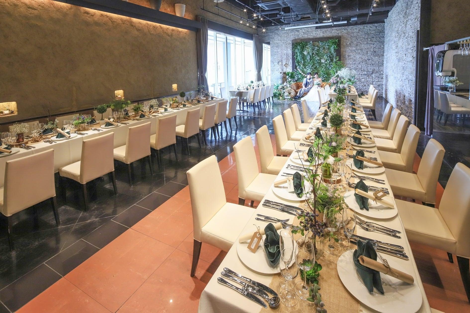 【大宮駅徒歩5分】レストラン ウェディングで人気のお店!音響・映像設備完備、パーティやイベント、撮影会にもおすすめ!(Banquet Restaurant FUKUROU) の写真0