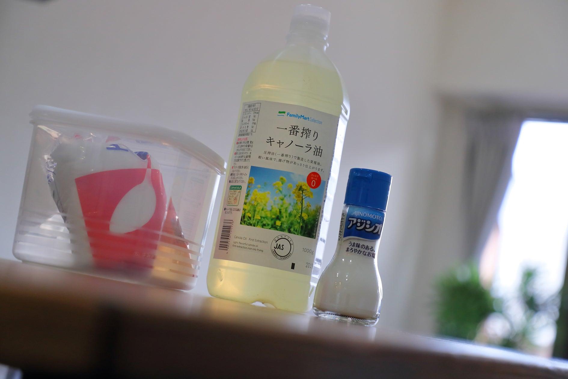 ✨OPEN SALE✨<ブーケスペース>心斎橋アメリカ村三角公園すぐ!パーティー/撮影/会議 の写真