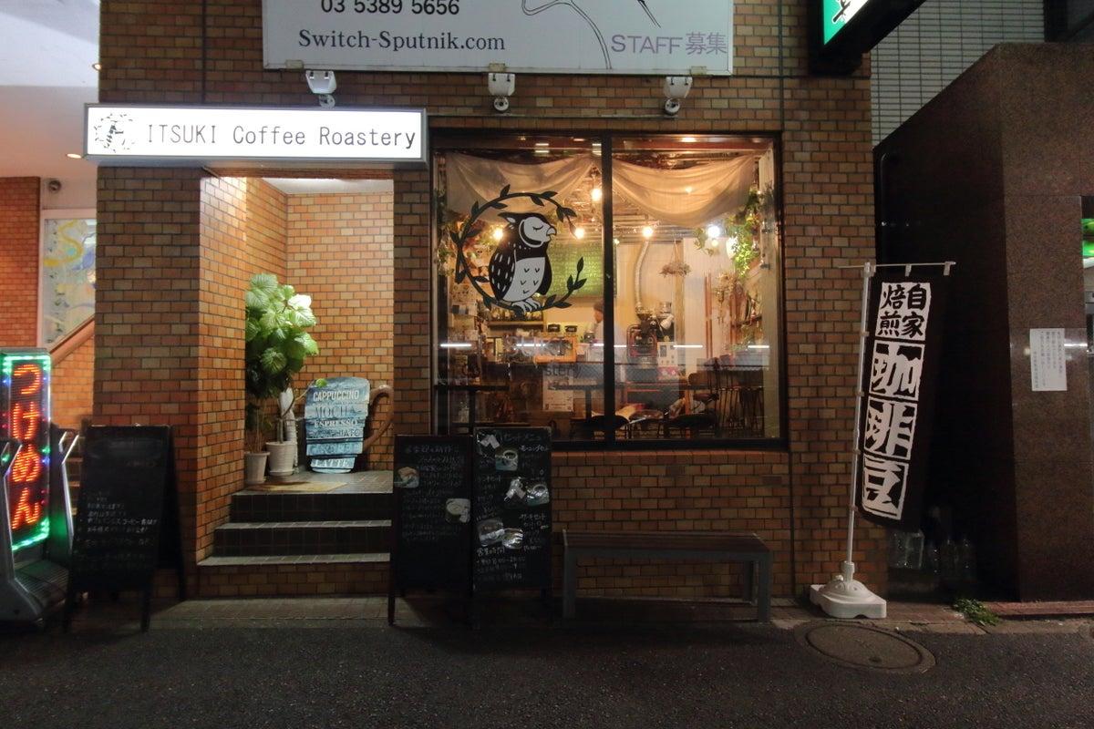 【東中野駅徒歩1分】キッチン付きカフェ/ナチュラルな癒しの空間。パーティー・撮影などに! の写真