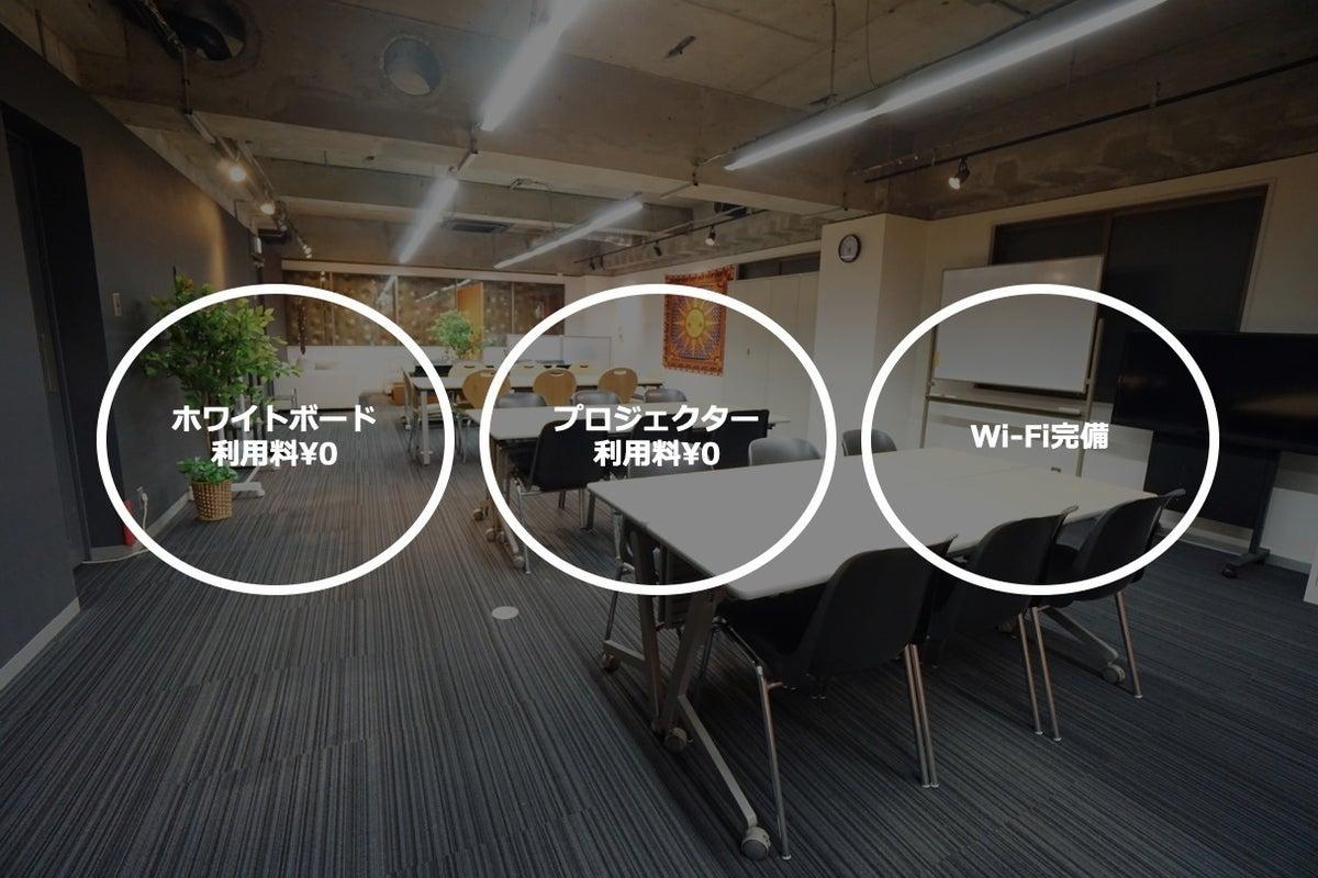 <サニー会議室>⭐️28名収容⭐西梅田駅より徒歩5分♪wifi/ホワイトボード/プロジェクタ無料 の写真