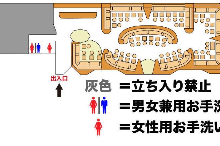 【新宿・歌舞伎町】非日常感を与えるオブジェと奥行のあるゴージャスな空間 写真撮影/動画撮影/コンビニあり/JR新宿駅徒歩6分 の写真