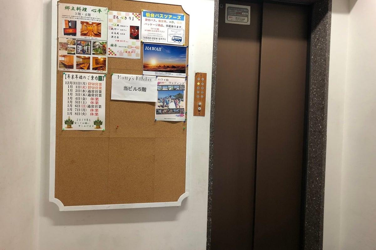 キッチン付きレンタルスペース Matty's Kitchen(マティーズキッチン) の写真