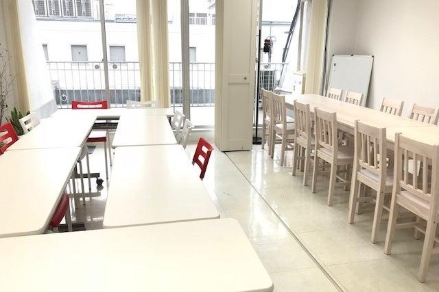 【渋谷】イベントルーム ~白を基調としたおしゃれなスペース~【渋谷駅徒歩6分】平日ドリンクバー無料! の写真