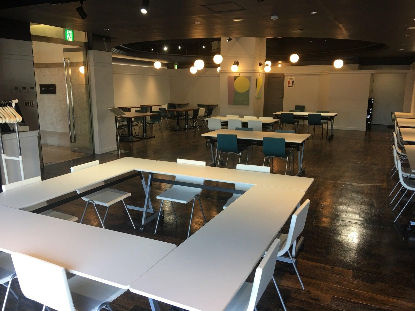 平日限定:ホテル1階【ポートホール】コーワーキングスペース(静岡県富士市ホテル。コンビニ・レストラン・大駐車場(120台)あり。) の写真0
