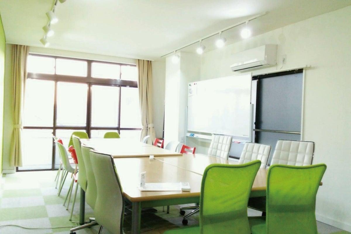 【青山・外苑前】女性に人気!開放感あるオープンタイプの会議室 の写真