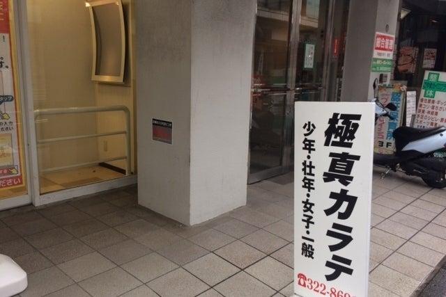 【DoJog 城西国分寺道場】駅近好立地!スタジオとしてダンスやヨガ、本格トレーニングに最適 の写真