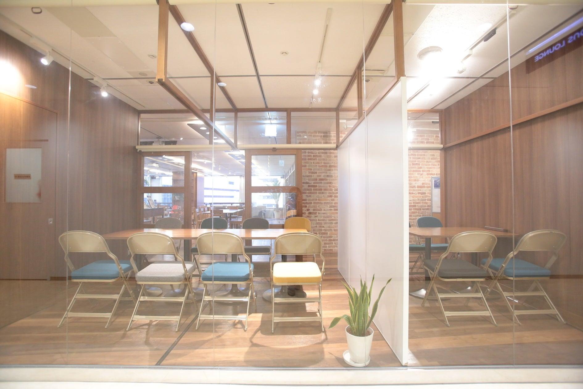 梅田駅直結。ナチュラルな会議室◆小規模セミナーや会議に。 の写真