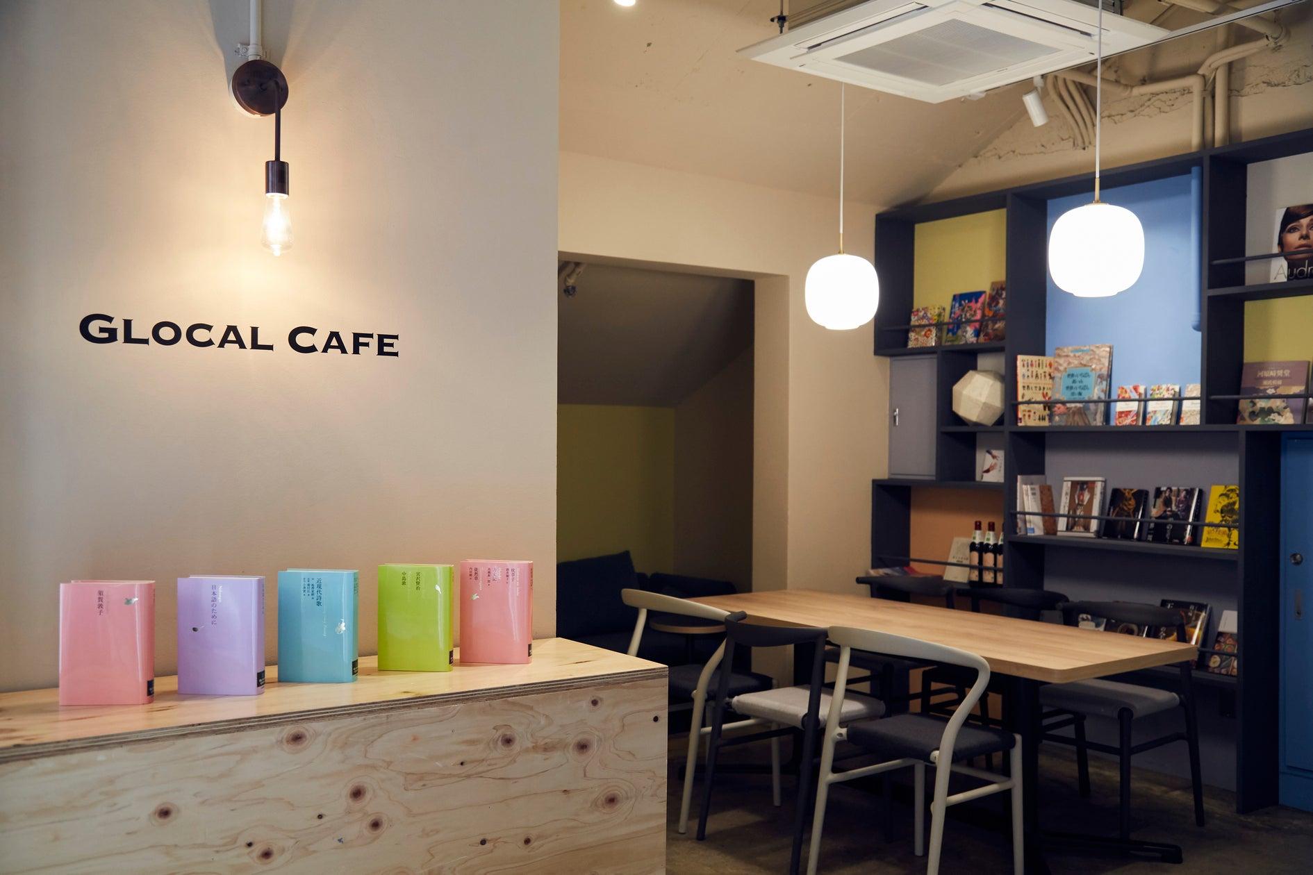 【サンシャインシティ1階入口!】カフェのオシャレなはなれ個室(【サンシャインシティ1階入口!】カフェのオシャレなはなれ個室) の写真0
