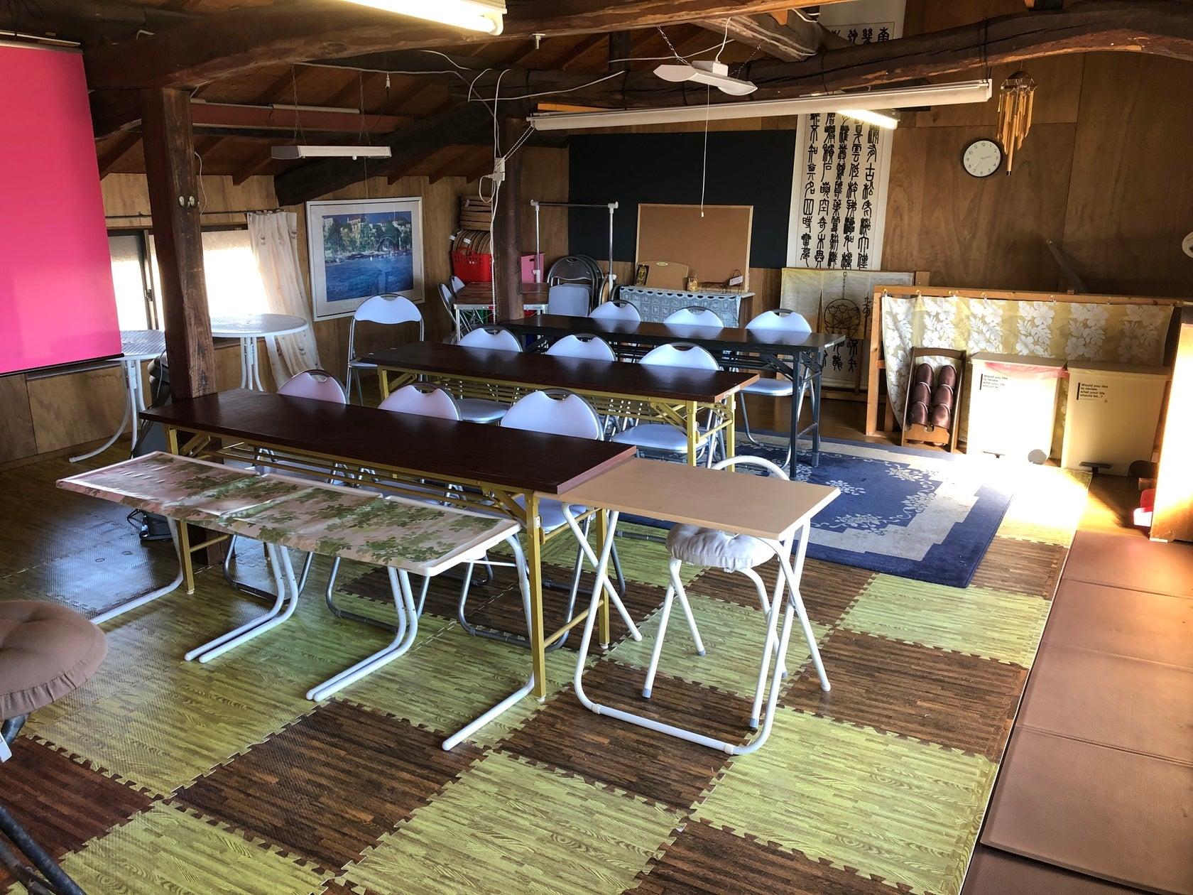 【築120年の古民家】静かな環境で自由に使えます。会議/パーティー/研修会/セミナーなどに【埼玉】 の写真