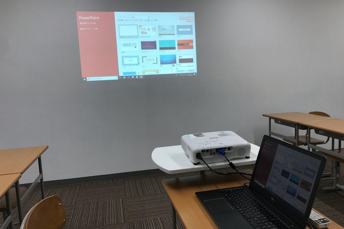 (Room1) ★教室・会議室・イベント・セミナー・撮影に最適★ の写真