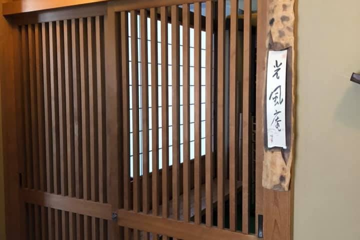 本格的な貸し和室「光風庵」。JR芦屋駅徒歩約3分!お茶・お花・着付け・ヨガなどのレッスンに! の写真
