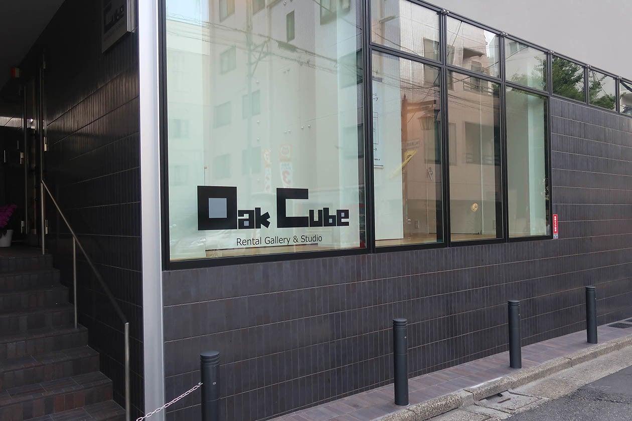 奥渋谷にあるレンタルスペース!展示会やワークショップ、短期のお店やミーティングに! の写真