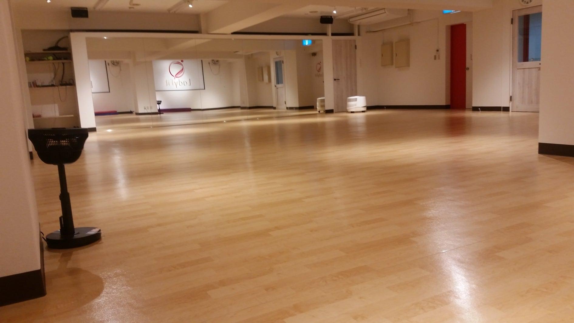 yoga、ダンスなど広いスペースをお探しの方に最適です。(yoga、ダンスなど広いスペースをお探しの方に最適です。) の写真0