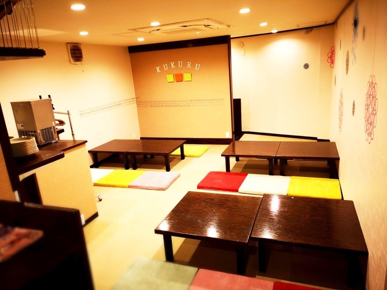 【阪神武庫川•鳴尾】オシャレ和テイストなキッチン付きレンタルルーム(【阪神武庫川•鳴尾】和空間なキッチン付きレンタルルーム KUKURU(和室)) の写真0