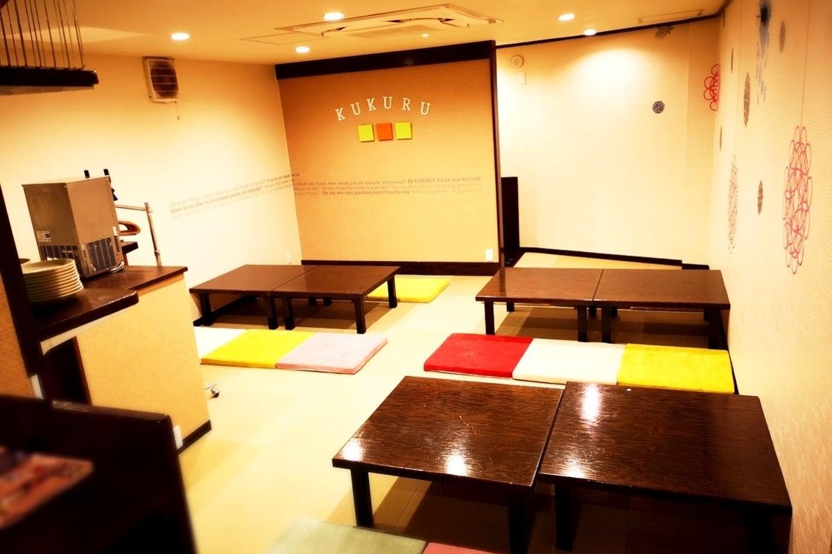 【阪神武庫川•鳴尾】オシャレ和テイストなキッチン付きレンタルルーム の写真