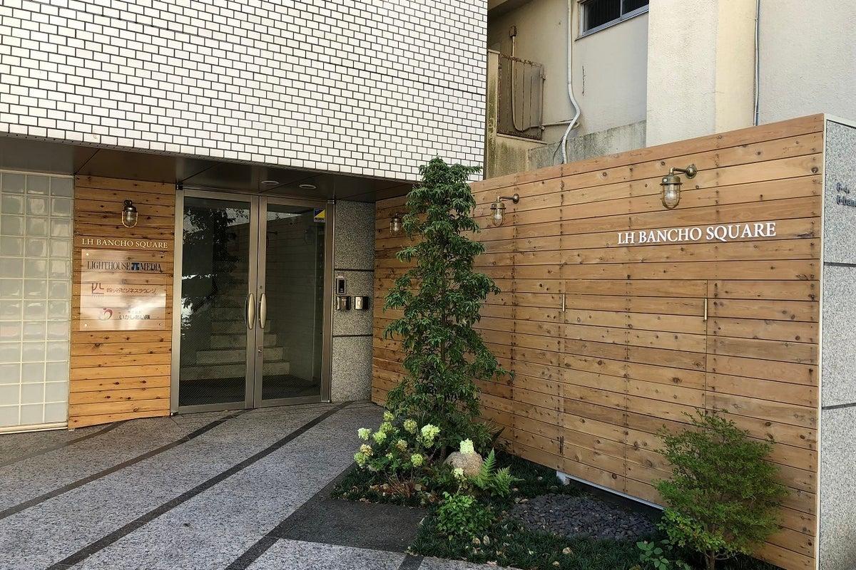 【四ツ谷駅徒歩4分】Wi-Fi・ホワイトボード完備のコンパクトな会議室を格安で! の写真