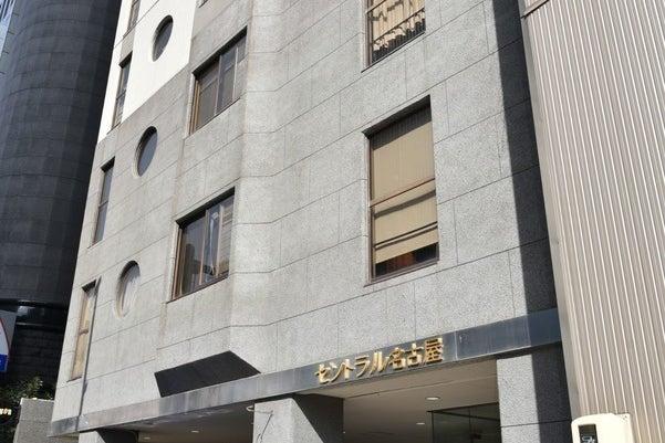 [名古屋駅東口から徒歩5分]お気軽会議室名古屋<グリーン>名駅☆完全個室☆WIFI・モニター の写真