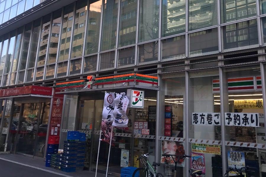 東新宿駅徒歩3分・東新宿レンタルスペース~サロン施術・会議・オフィス・講座等~貸し切りプラン有り~ の写真