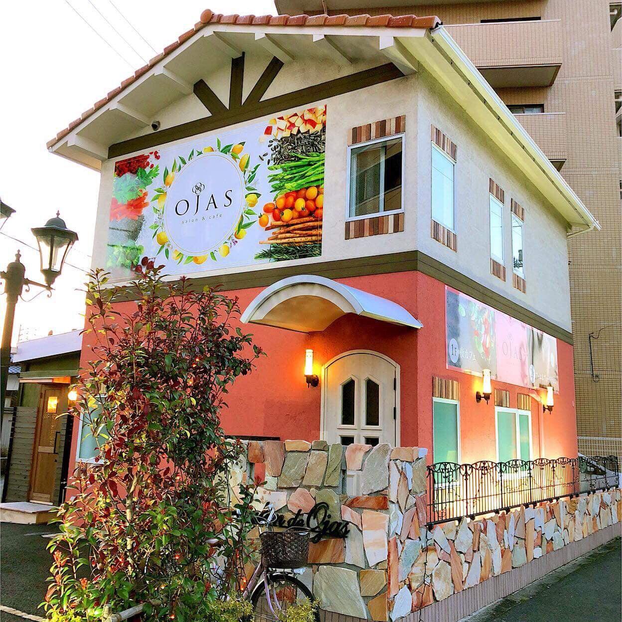 サロン&カフェ オージャス 山口県松保町1-7  の写真