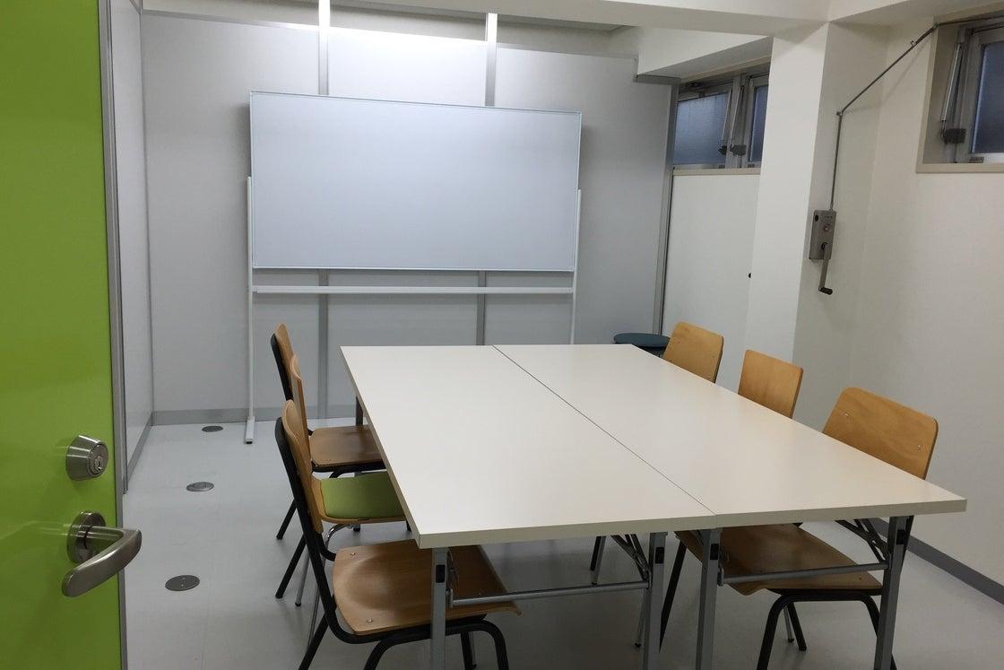 【鷺ノ宮駅徒歩30秒】新宿駅から12分!コンパクトで明るい雰囲気の格安会議室 の写真