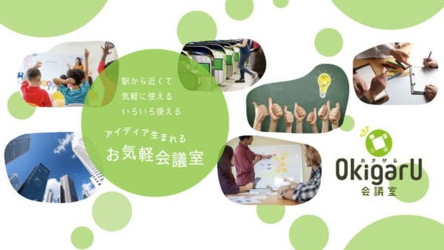 OpenSale⭐️心斎橋徒歩1分♫高速WiFi/最大12人でゆったり♬プロジェクタ/BDプレイヤー/会議/パーティ/セミナー の写真