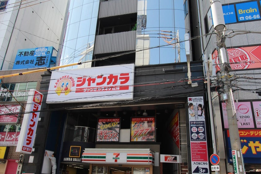 【なんば駅から徒歩5分】無料Wi-Fi完備・無料ドリンクバー使い放題(ジャンカラなんさん通り店) の写真