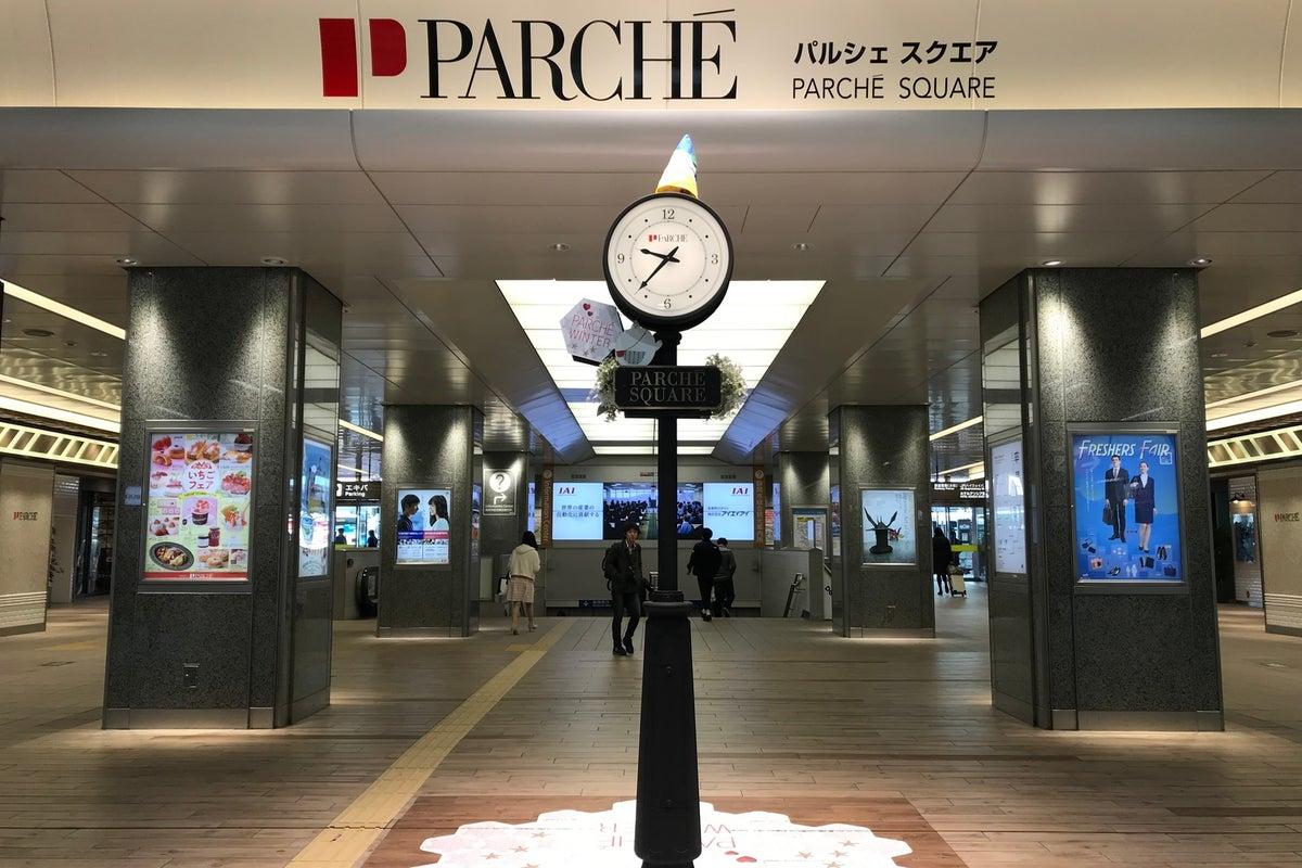 【静岡駅北口8分】6階大会議室/完全個室【静岡県庁近く】 の写真