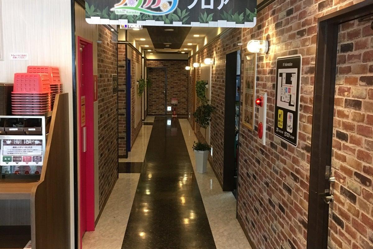 【八丁堀駅から徒歩5分】無料Wi-Fi完備・無料ドリンクバー使い放題(ジャンカラ中央通り店) の写真
