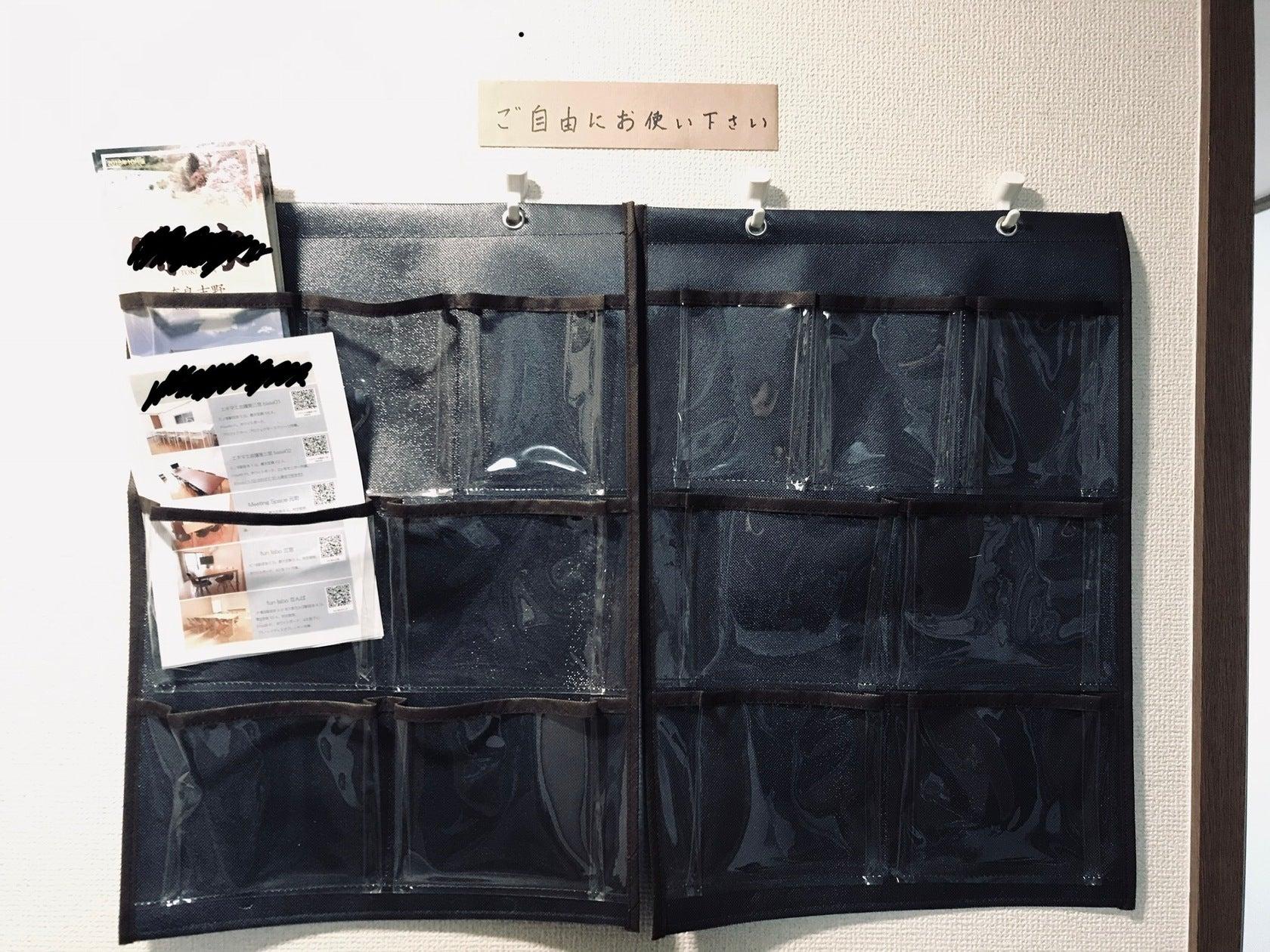 【神戸中心地】JR三ノ宮1分❗️無料wifi/プロジェクターあり♫ゆったりサイズで会議に最適♫base02 の写真