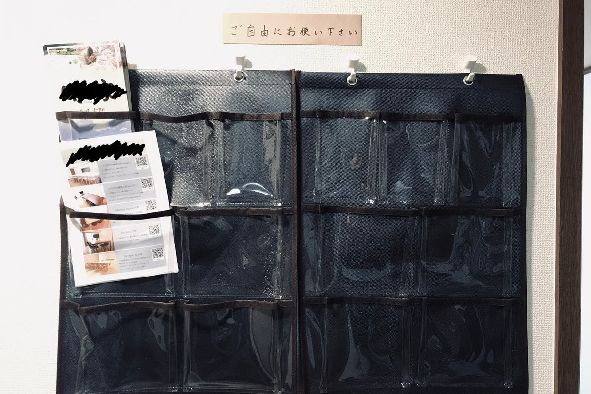 【神戸中心地】JR三ノ宮1分❗️無料wifi/プロジェクターあり♫ゆったりサイズで会議に最適♫base02レンタルスペース/会議 の写真