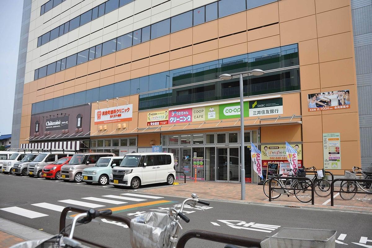 【八王子】駐車場完備!和モダンなおしゃれレンタルスペース(日昇の間) の写真
