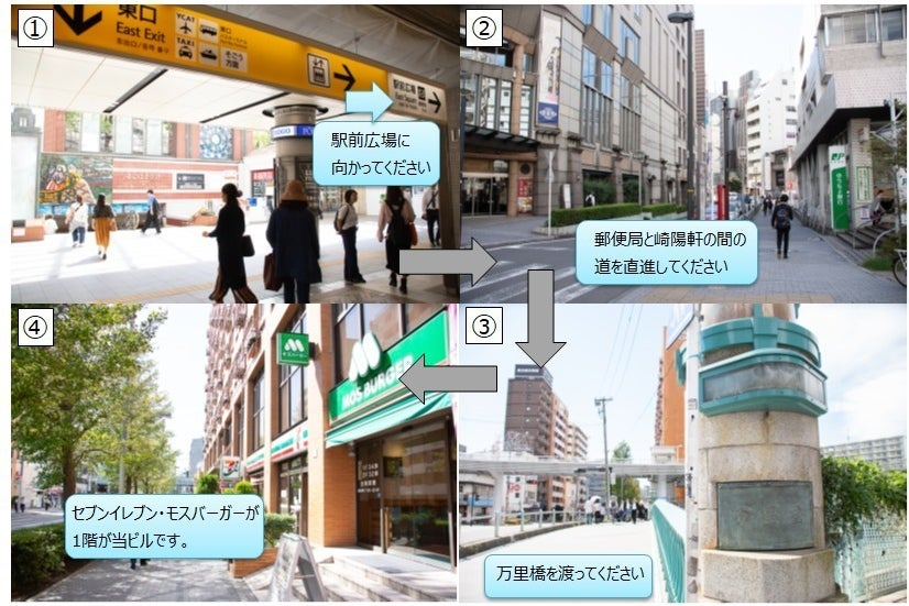 <エキ前会議室グレイス>横浜駅徒歩2分!★テレワーク歓迎 wifi環境良好★清潔・落ち着いた雰囲気です!会議・セミナーに最適 の写真