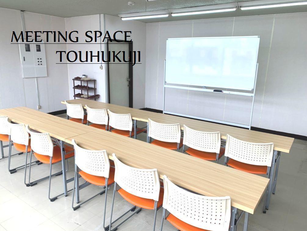 ホワイトボードあり。会議やセミナー等最大12名収容可能。(ホワイトボードあり。会議やセミナー等最大12名収容可能。) の写真0