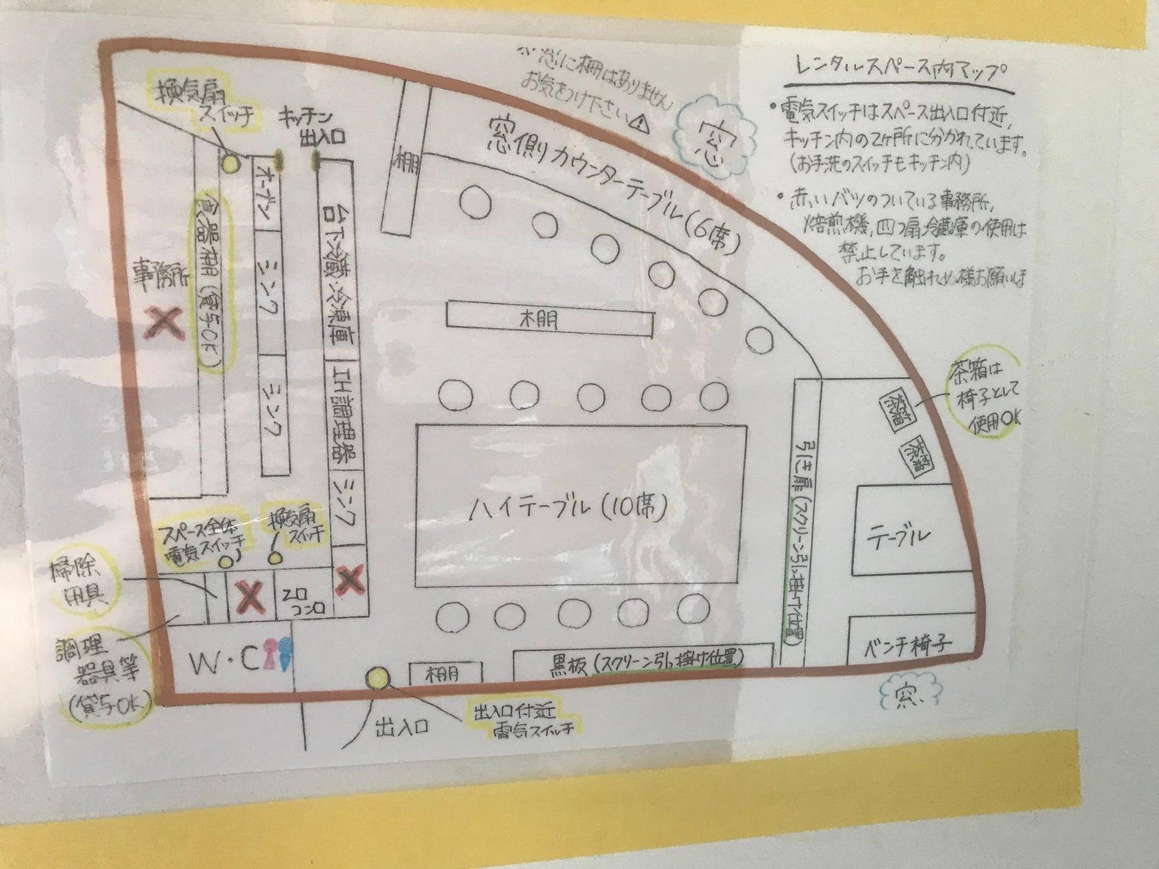 那覇・国際通り近く!お洒落なカフェ仕様・設備豊富なスペースでイベント・会議・撮影に。キッチンも利用可 の写真