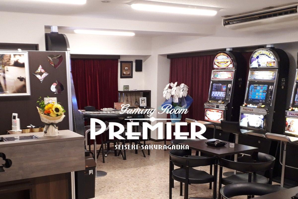 【聖蹟桜ヶ丘】♥♦ちょっと珍しいアミューズメントカジノ-スペース♦♥オフ会・パーティ・イベント・ミーティング・撮影に!♣♠ の写真