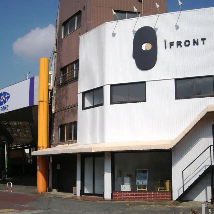 JR/近鉄伊勢市駅から徒歩3分、伊勢の老舗商店街「しんみち商店街」入口(写真左手)近くにあるこの白い建物が「iFRONT」です。