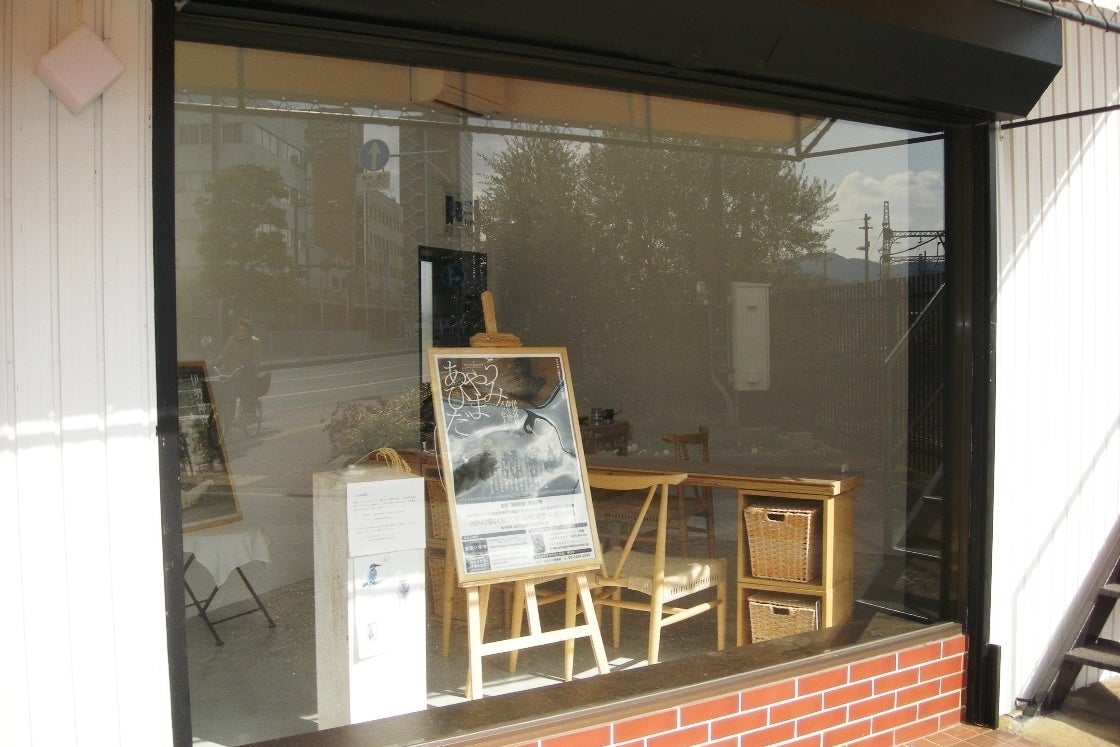 駅近!伊勢外宮しんみち商店街入口に建つお洒落ギャラリー。個展、物販、パーティーなどに! の写真