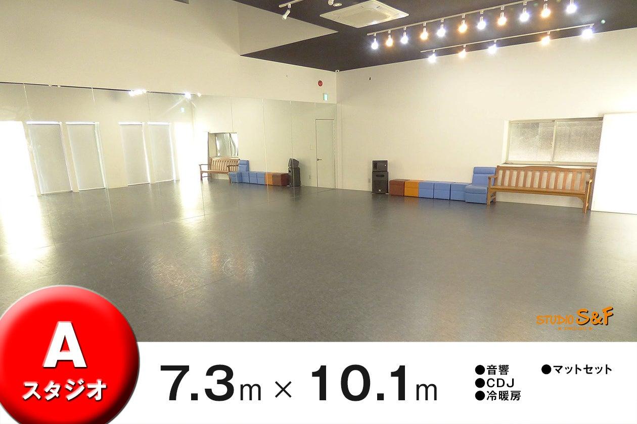 無料駐車場あり!個人・グループで人数や用途に合わせて選べ大小6スタジオあります。楽器・歌の練習・ダンス・卓球・体操などに!(神戸市須磨区のレンタルスタジオ。6スタジオあり個人練習からグループまで利用OK!24時間利用可能。) の写真0