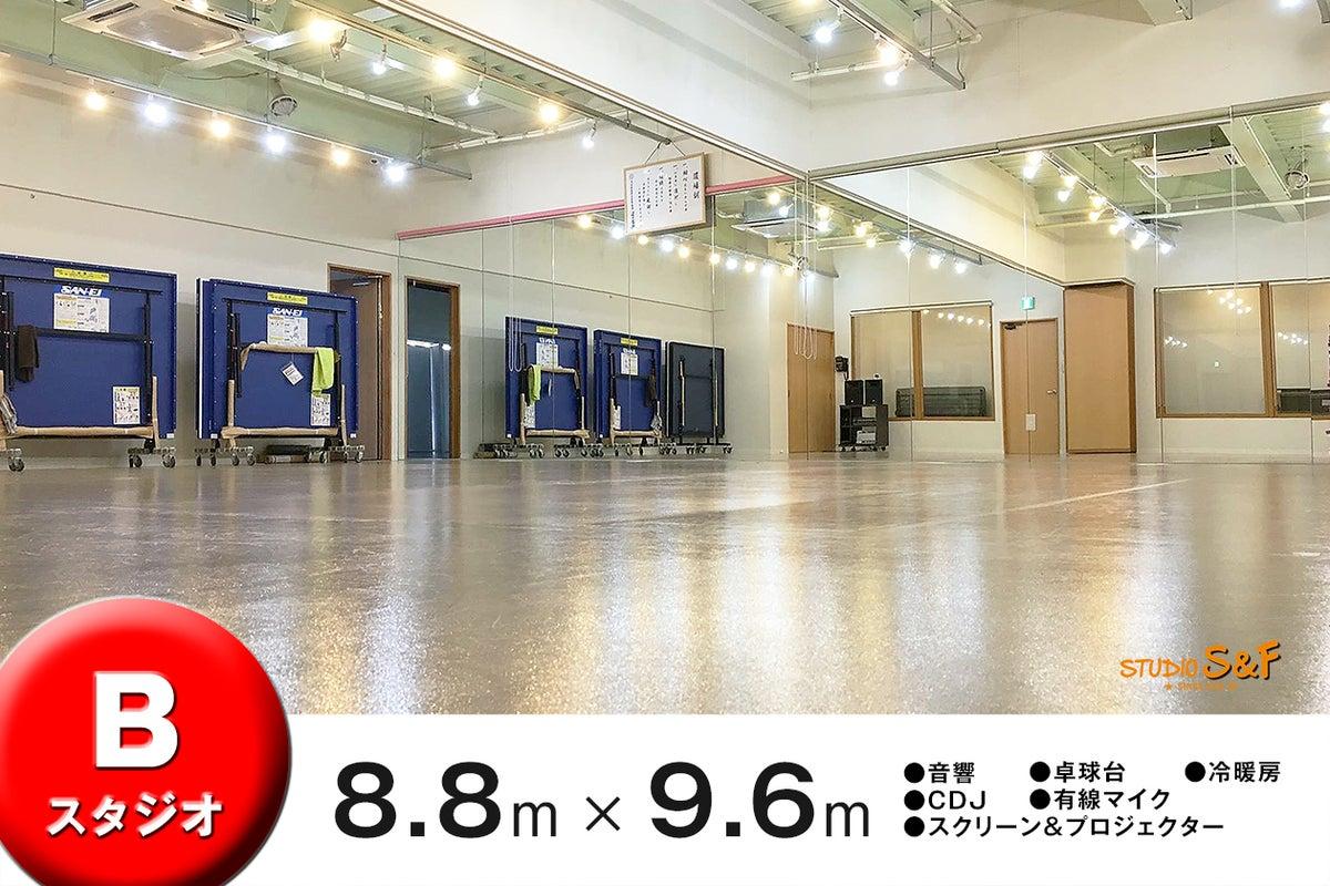 無料駐車場あり!個人・グループで人数や用途に合わせて選べる6スタジオ。楽器・歌の練習・ダンス・卓球・体操などに! の写真