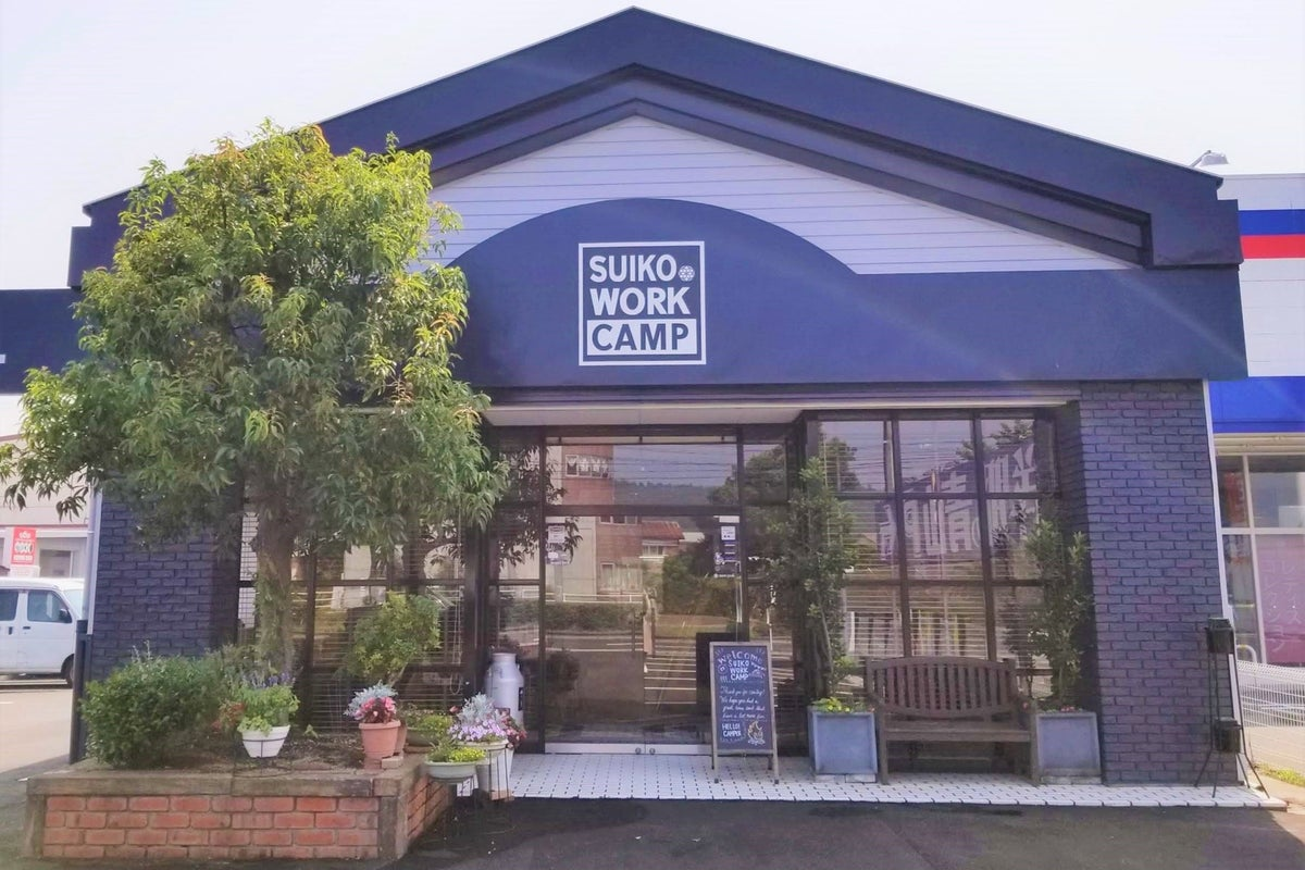 【SUIKO WORK CAMP】ミーティングルーム1 倉吉駅から車で3分・徒歩10分 駐車場あり コーヒー・紅茶無料 の写真