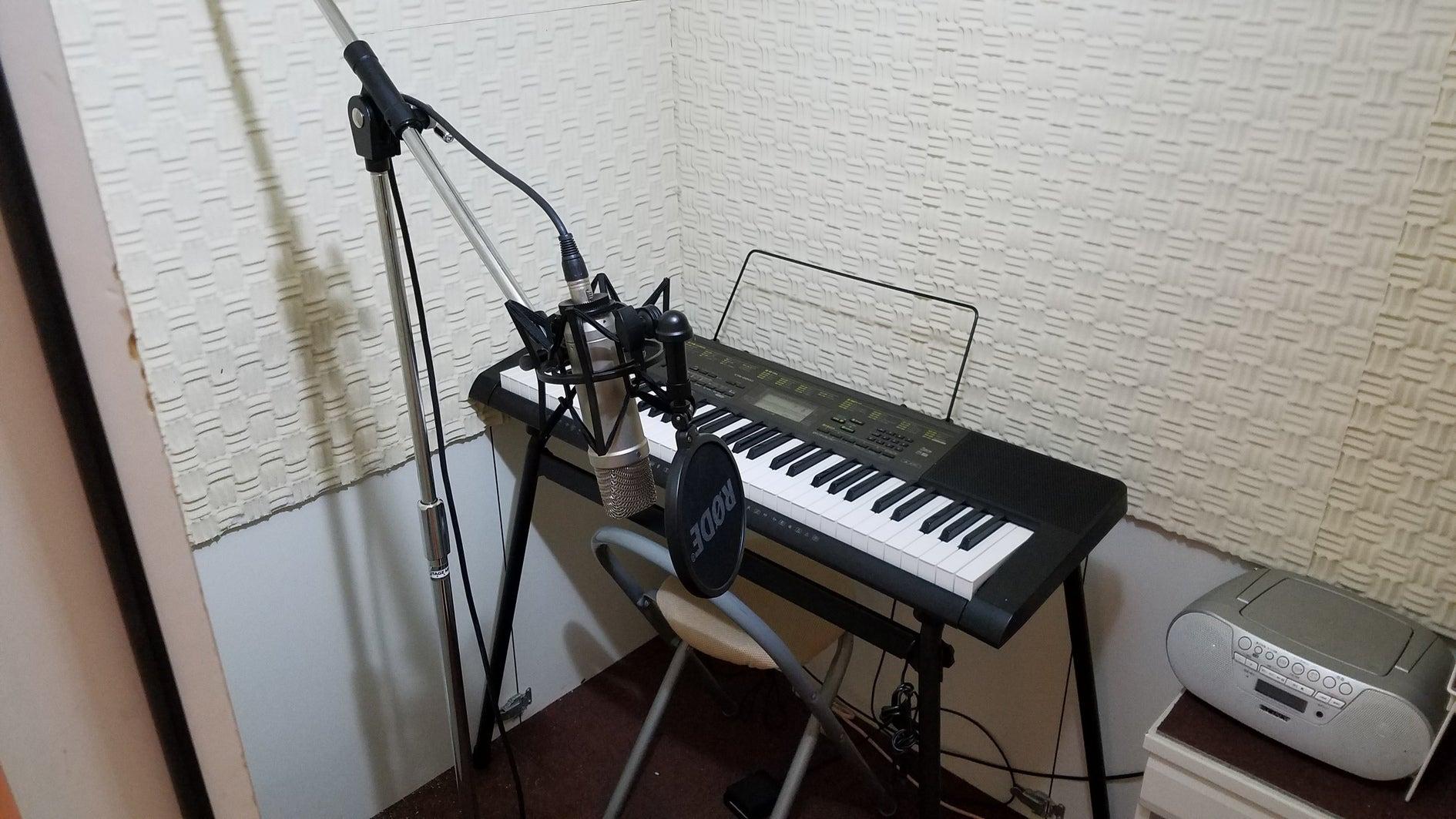 超激安!小型のスタジオ。心斎橋から1駅、個人レッスンや個人練習に。歌や声の録音、ワークショップにも使えます。(スタジオ・ミュージックバンカー(大阪)) の写真0